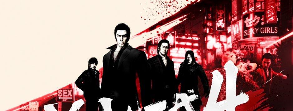 Yakuza 4 sur PlayStation 3